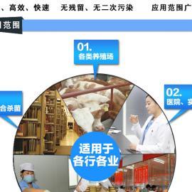 壹家福YJF-036移动式 不锈钢自动化臭氧消毒机