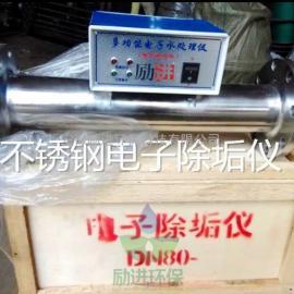 空调水电子除垢器生产厂家