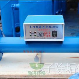 空调水电子除垢器特点