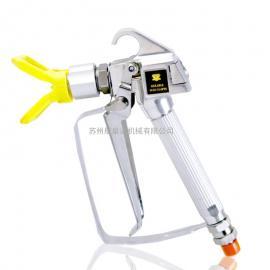 多功能高压无气喷涂机(喷漆机)专用喷枪 无气喷枪 喷枪 电动工具
