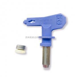 电动式喷漆机高压无气喷涂机专用喷嘴批发零售厂家直销质优价廉