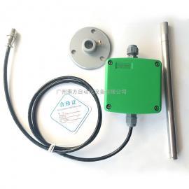STH-TF-RHT-0A-P2-S0温湿度传感器