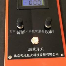 ZTT-301逆反射标线测量仪 标线逆反射系数检测仪 逆反射系数仪