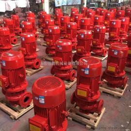 鄄城立式管道泵消防泵 单级离心增压高压循环泵 喷淋水泵