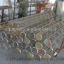 高炉煤气专用除尘框架