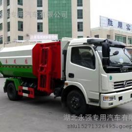 东风多利挂桶式垃圾车专业定制