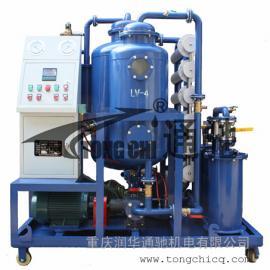 HL-R系列润滑油再生真空滤油机