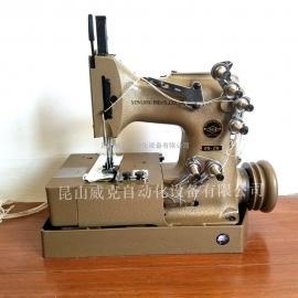 NEWLONG纽朗DN-2W双针四线制袋机 纽朗自动切缝制袋缝包机价格