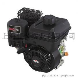 美国百力通汽油发动机127CC 3.5马力 汽油发动机
