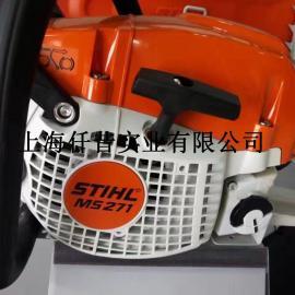德国斯蒂尔油锯 STIHL MS271汽油伐木锯 链锯 油锯