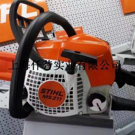 德国STIHL 斯蒂尔MS211汽油链锯 伐木锯 油锯原装进口