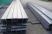 昆明C型钢经销商-总经销-总代理
