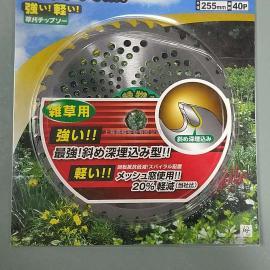 日本合金刀片40齿 圆盘齿轮刀片圆盘刀片刀具 割草机割灌机刀片