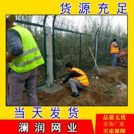 铁路防护栅栏墨绿色网片澜润丝网