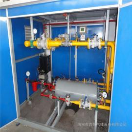 燃气调压箱 LNG汽化调压计量加臭撬