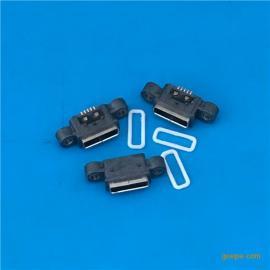 MICRO USB母座 AB 型 USB连接器接口 带防水胶圈 防水等级 IP67