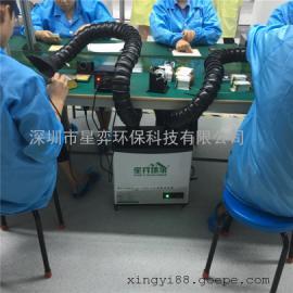 焊锡烟雾净化器烙铁移动式焊烟净化器工业吸烟设备