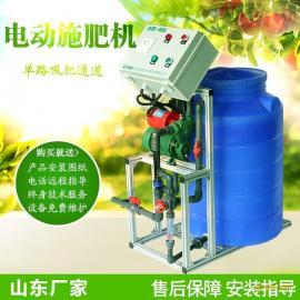 果树施肥机厂家 个人种植大田智能水肥一体化果树施肥机电动价格