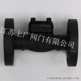 H41H-160C锻钢高压止回阀