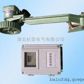 杭荣订购WF5200输煤皮带速度监测器