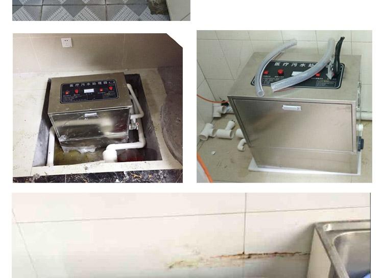 壹家福YJF-028口腔医疗 中医诊所 动物诊所污水处理设备