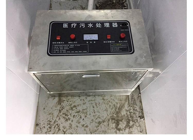 壹家福YJF-028臭氧处污水处理设备