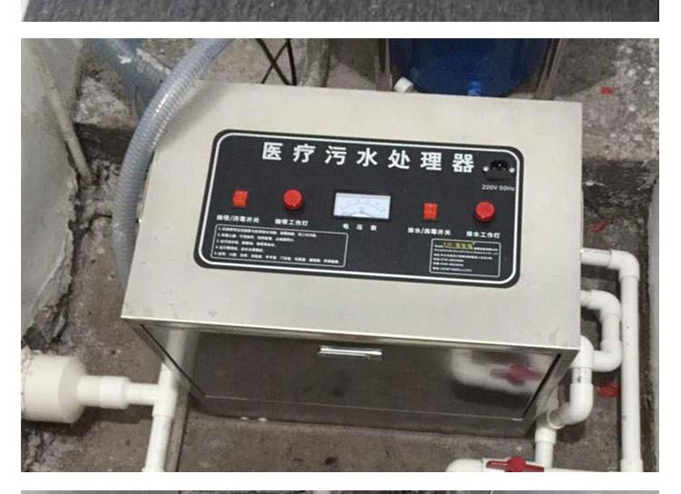 壹家福YJF-028自动化牙科小型医院中医诊所 美容院污水处理设备