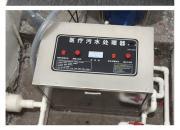 壹家福YJF-028 自动化304不锈钢 口腔美容院医院 污水处理设备