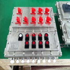 304不锈钢防爆配电箱 厂家定做不锈钢防爆配电箱