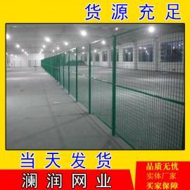 车间仓库护栏网 框架围栏网 工厂隔离仓库车间隔离网 厂家批发