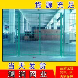 框架护栏车间防护栏 定做隔离防护栏网 车间隔离防护栏网