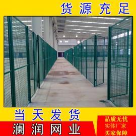 车间仓库隔离网 仓库防护栅栏现货 可移动车间隔离栏厂家