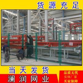 厂家直销框架护栏网 移动护栏车间防护网 车间仓库隔离网厂家