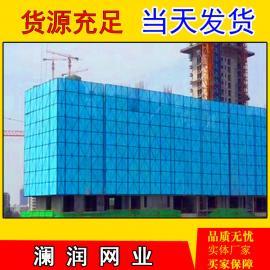 1.2x1.8米建筑攀爬式外架 高层建筑爬架网