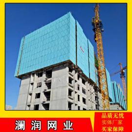 1.2x1.8米建筑外墙爬架 建筑冲孔爬架网