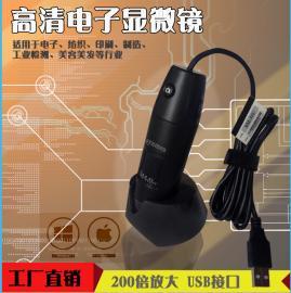 USB显微镜SM-31U高清视频测量放大镜电子检测美容美发印刷纺织