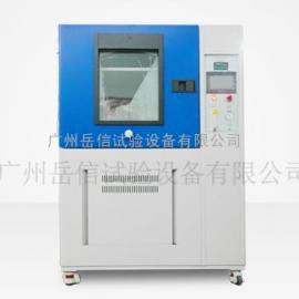 防水测试仪IP56X砂尘试验箱