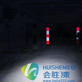 厂家供应汇胜化工城市道路反光漆