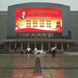 外墙广告P8专用LED显示屏工程造价