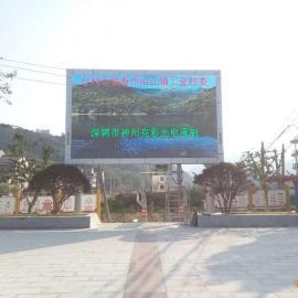LED户外广告机/LED灯杆屏报价诚信商家推荐-神州亮彩
