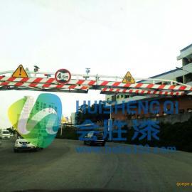 厂家供应汇胜化工高强度反光乡镇道路反光漆
