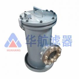华航厂家专业生产DFV型系列大流量过滤器