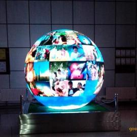 定制直径1/1.5/1.8/2/2.5/2.8米球形地球仪LED显示屏