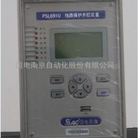 国电南自PSP691U备用电源自投装置PSP691UA/UC/UD/UE备自投保护