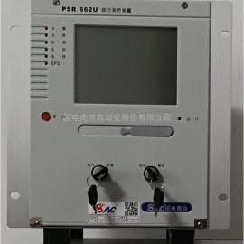 国电南自PSR662U综合测控装置公共测控单元