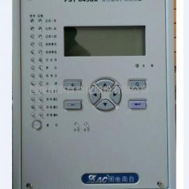 国电南自PST645U变压器保护测控装置变压器保护装置厂用变接地变