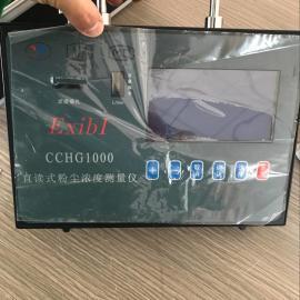 PM2.5 PM10粉尘浓度检测仪