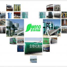 MBR污水处理设备装置制造厂家