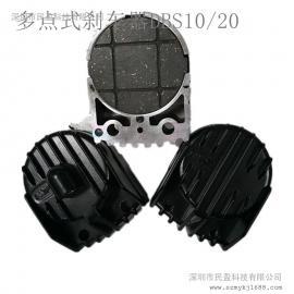 多点式刹车器DBS205制动器工业离合器2点式 原纸架刹车器