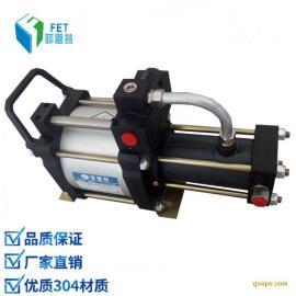 气体增压泵 氮气增压机菲恩特ZTA10